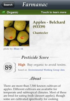 Farmanac iPhone app